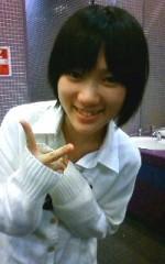 相坂柚希 公式ブログ/愛を愛する放課後デート 画像1