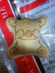 相坂柚希 公式ブログ/つーべーこーべー言わない 画像1