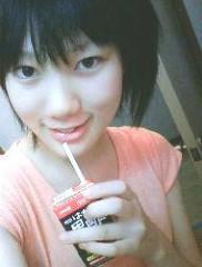 相坂柚希 公式ブログ/はちみつ黒黒 画像1
