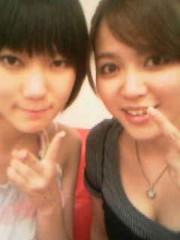 相坂柚希 公式ブログ/お疲れ様でしたぁっ 画像1