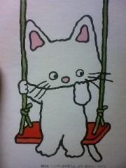 相坂柚希 公式ブログ/ 随分とお世話になりました(´ω`) 画像1