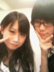 相坂柚希 公式ブログ/お疲れ様でしたぁっ 画像3
