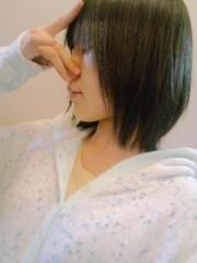 相坂柚希 公式ブログ/限界。 画像1
