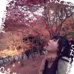 桜りりぃ プライベート画像 紅葉狩り 3