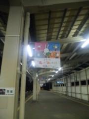 桜井莉緒 公式ブログ/久しぶりに 画像1