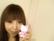 桜井莉緒 公式ブログ/女は黙って☆ 画像1