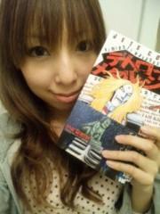 桜井莉緒 公式ブログ/でてたーーー!!!! 画像1