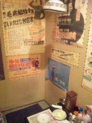 桜井莉緒 公式ブログ/キングオブポップ 画像1