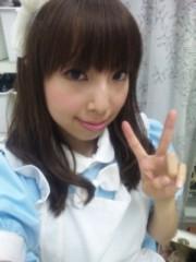 桜井莉緒 公式ブログ/荷造り☆ 画像1