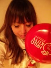 桜井莉緒 公式ブログ/クッキンググッズ 画像2