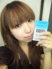 桜井莉緒 公式ブログ/ついにゲット☆ 画像1