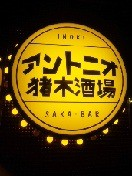 桜井莉緒 公式ブログ/ボンバーイェイ♪ 画像1