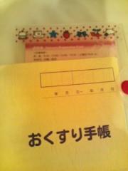 桜井莉緒 公式ブログ/虫歯 画像1