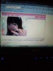 桜井莉緒 公式ブログ/チャット 画像1