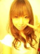 桜井莉緒 公式ブログ/初潜入〜☆ 画像3