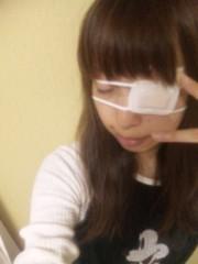 桜井莉緒 公式ブログ/ペロリ 画像1