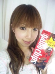 桜井莉緒 公式ブログ/自分チョコ☆ 画像1
