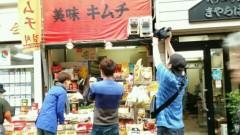 ドンホン 公式ブログ/5月25日(月)22時〜『韓ラブ』出演!! 画像2