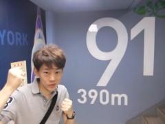 ドンホン 公式ブログ/台湾旅行記その2 타이완 여행기2 画像1
