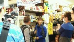 ドンホン 公式ブログ/5月25日(月)22時〜『韓ラブ』出演!! 画像1