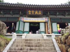 ドンホン 公式ブログ/韓国のお寺 画像1