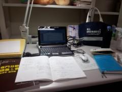 ドンホン 公式ブログ/試験勉強と戦ってます!! 画像1
