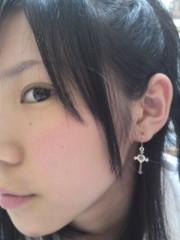成嶋ミサキ 公式ブログ/購入品50%オフAGE 画像2