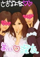 成嶋ミサキ 公式ブログ/JKって感じ笑 画像2