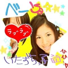 成嶋ミサキ 公式ブログ/懐かしい(n*^_^*n)…時間とは過ぎるのが早いです 画像1