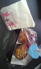 成嶋ミサキ 公式ブログ/お菓子 画像1