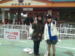 成嶋ミサキ 公式ブログ/in東武動物公園 画像1
