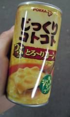 成嶋ミサキ 公式ブログ/んみゃ(´^ω^`) 画像1