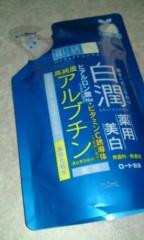 成嶋ミサキ 公式ブログ/購入品 画像1