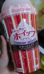 成嶋ミサキ 公式ブログ/ビターショコラ 画像1