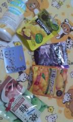 成嶋ミサキ 公式ブログ/購入品! 画像1