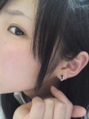 成嶋ミサキ 公式ブログ/購入品50%オフAGE 画像1