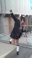 成嶋ミサキ 公式ブログ/ついたぁ! 画像2