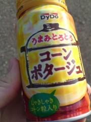 成嶋ミサキ 公式ブログ/2010-12-02 08:07:00 画像1