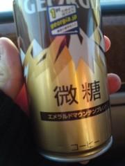 成嶋ミサキ 公式ブログ/あたしは… 画像1