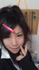 成嶋ミサキ 公式ブログ/おは 画像1