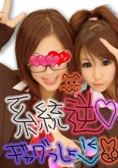 成嶋ミサキ プライベート画像 2010-12-03 16:59:32