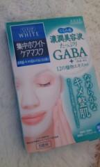 成嶋ミサキ 公式ブログ/購入品 画像3