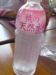 成嶋ミサキ 公式ブログ/お昼 画像1