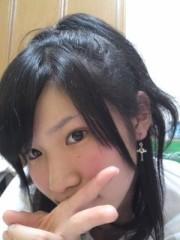 成嶋ミサキ 公式ブログ/購入品50%オフAGE 画像3