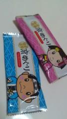成嶋ミサキ 公式ブログ/NEW香水... 画像1