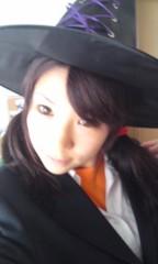 成嶋ミサキ 公式ブログ/魔女っこ— 画像1