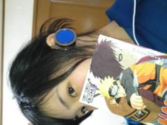 成嶋ミサキ 公式ブログ/NARUTOきてます(*^O^)!! 画像1
