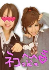 成嶋ミサキ 公式ブログ/セブンのおでん 画像3