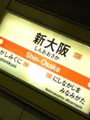 成嶋ミサキ 公式ブログ/向かった先は… 画像1