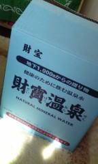 成嶋ミサキ 公式ブログ/温泉水 画像1